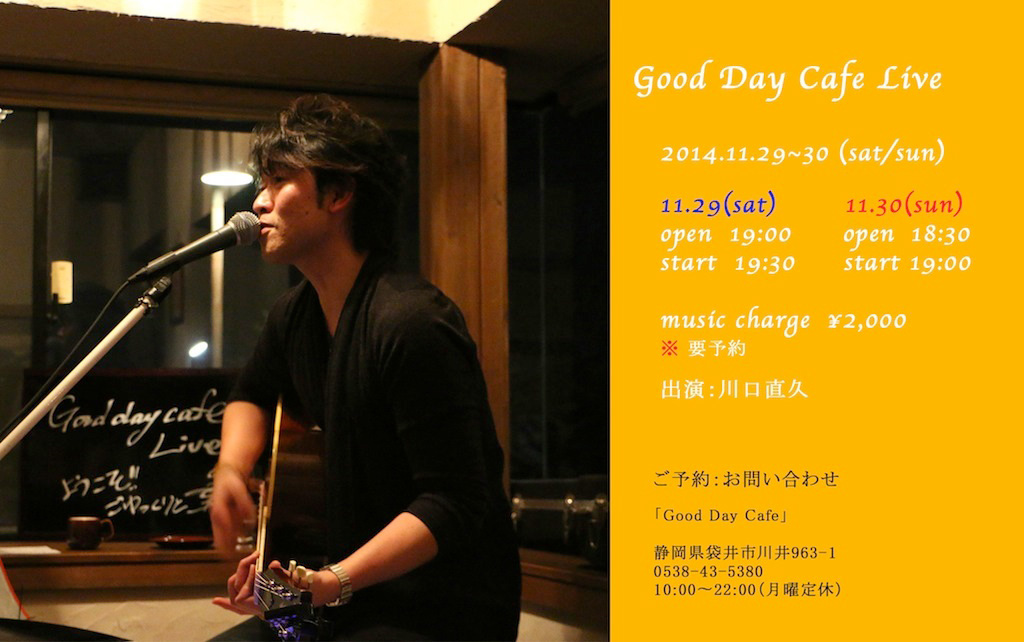 Good Day Cafe Live